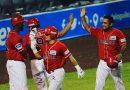 Veracruz presenta carta de intención a LMB para el regreso del club Rojos del Águila